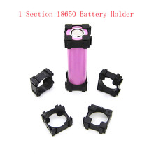 1 Section 18650 lithium battery bracket, electric vehicle battery bracket, fixed combination bracket, 1 lithium battery bracket(China)