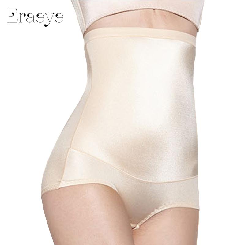 Women Control Panties Silky Luster Underwear  Thin Waist Trainer Slimming Tummy Bodysuit High Waist Shapewear Body Shapers Belt