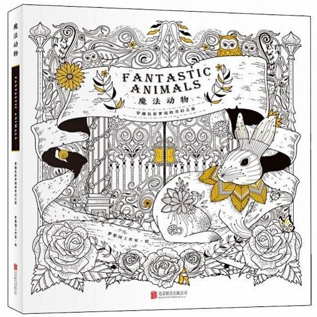 Fantastic Animals coloring book antistress relieve stress kill time ...