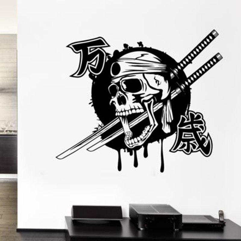Black Pink And Silver Wallpaper Kendo Sticker Samurai Sword Decal Japan Ninja Poster Vinyl