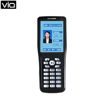 FC-S5800B  Free Shipping Handhold Canteen POS Support Confirm The Password While Consumption