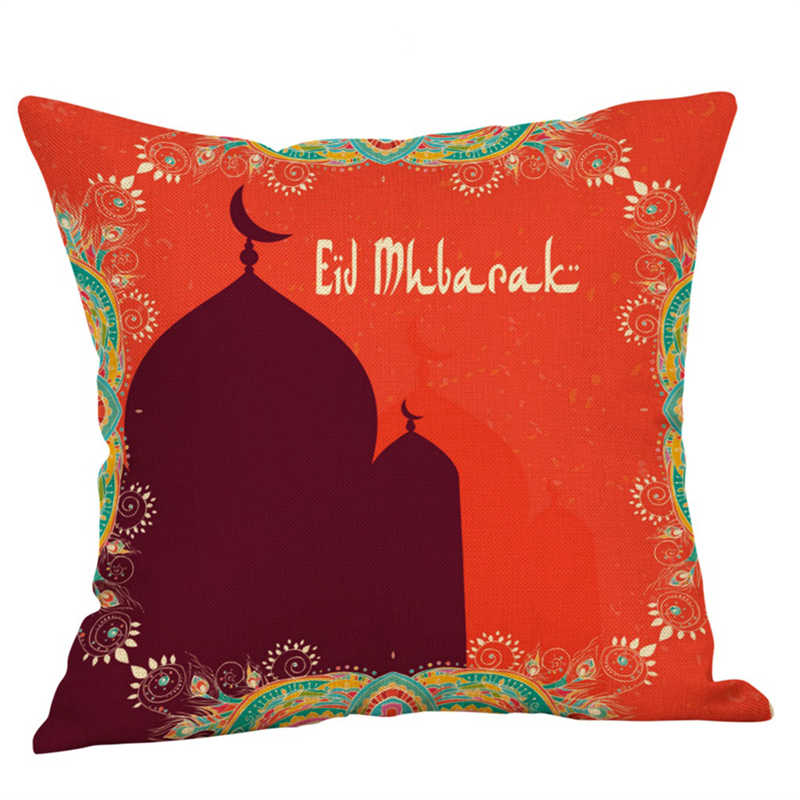 Eid Al-Fitr Line Letter Pattern Pillowcases Cover Super soft fabric Home Cushion Throw Bedding Pillow Case Pillow Covers