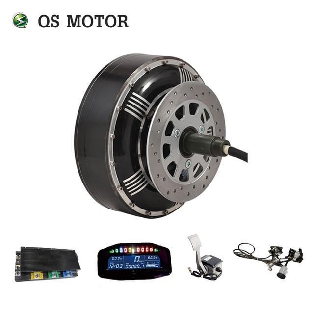 QSMOTOR двойной 8000 Вт 273 50 H V3 бесщеточный Электрический двигатель автомобиля концентратор преобразования комплекты с APT контроллер