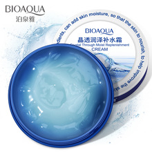 BIOAQUA влажный крем для пополнения глубокого увлажнения крем для лица увлажняющий, против морщин отбеливающий подтяжка Esseence дневной и ночной крем