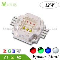 2pcs Lot High Power LED Chip 12W RGBW COB Red Green Blue White 45mil Light Beads
