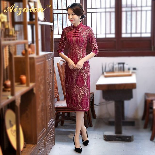 ef8e5e54bf Red Mom Qipao Modern Chinese Vintage Cheongsam Women Traditional Dress  Married Asian Style Dresses Retro Dressing Gown Hanfu
