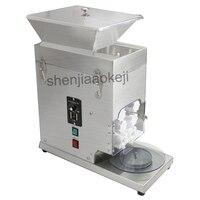 20-25/min 상업 스시 기계 스시 롤링 기계 자동 스테인레스 스틸 스시 쌀 롤 기계 110v60hz/220v50hz 1 pc