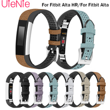 For Fitbit Alta smart watch frontier/classic belt replacement strap For Fitbit Alta HR wrist wristband accessories watchband watchband silicone strap for fitbit alta wrist replacement band smart watch fitness strap accessory