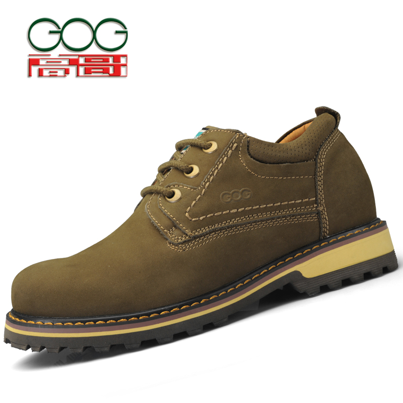 GOG shoes inside invisible elevator shoes increased leisure men 7cm leather outdoor shoes single shoes new elevator shoes male leather elevator 6cm men s commercial elevator 8cm men s new arrival lacing shoes