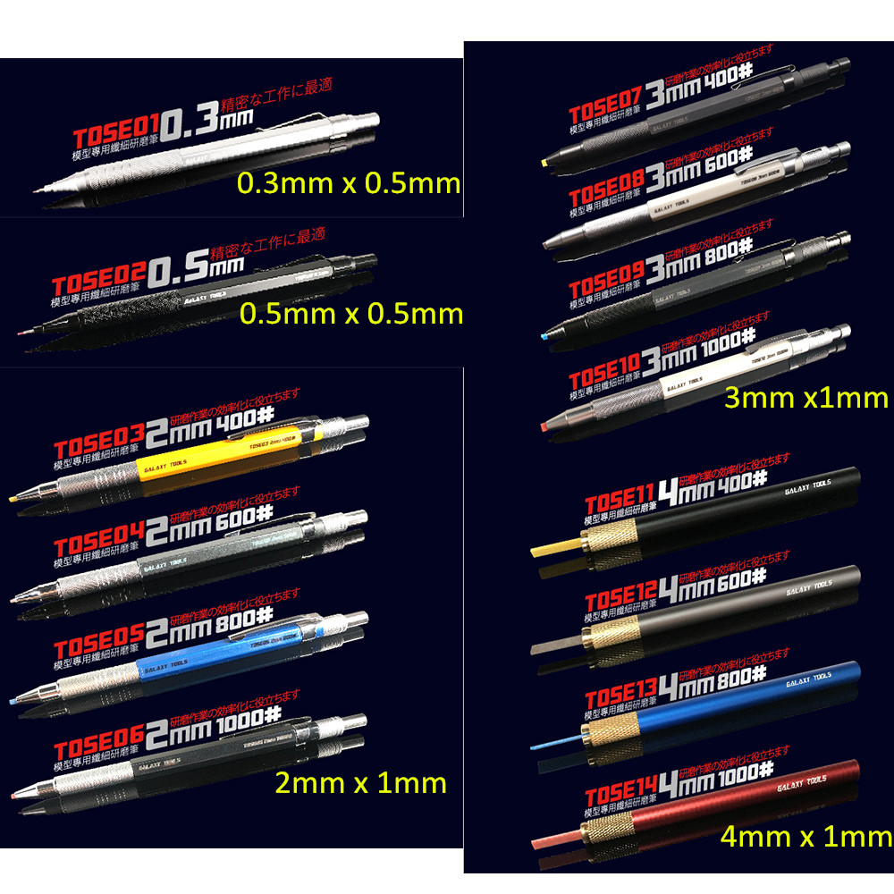 Image 2 - GALAXY Tools Modeler's Super Stick Polish Stone Pen Model Polishing Grinding Rod Precision Improvement-in Model Building Kits from Toys & Hobbies