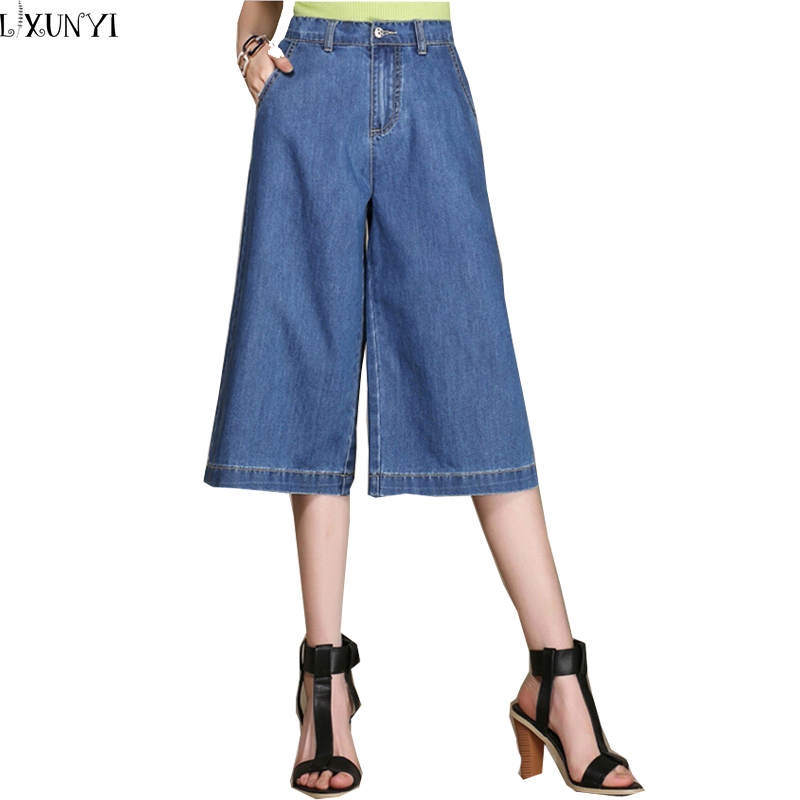 Wide Leg Denim Capris Plus Size