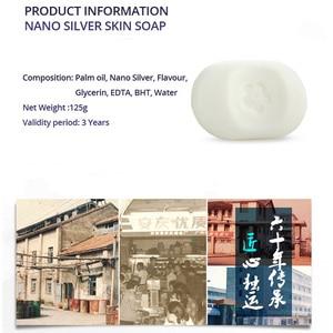 Image 3 - ננו כסף עור סבון ניטראלי PH להקל על עייפות צמח ארומה לחות עור פנים ניקוי עיקור אנטיבקטריאלי