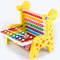 Deer Wooden Rack Baby Music Perception Harp Baby Xylophone Toys Early education to cultivate the sensory ability of children