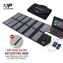 for Laptop Solar Phones