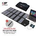 Allpowers dobrar painel solar 18 v 80 w carregador de painel solar para iphone sumsung htc telefones lenovo hp dell acer laptops e assim por diante.