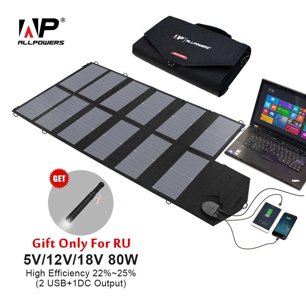 Chargeur solaire Portable de batterie solaire de panneau solaire du chargeur 18V 12V d'allpuissances 80W pour la batterie de voiture de la tablette 12V de téléphones portables