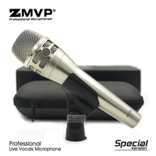 Grade A Special Edition KSM8N Professional Live Vocals Dynamic Wired Microphone KSM8 Handheld Mic For Karaoke Studio Recording