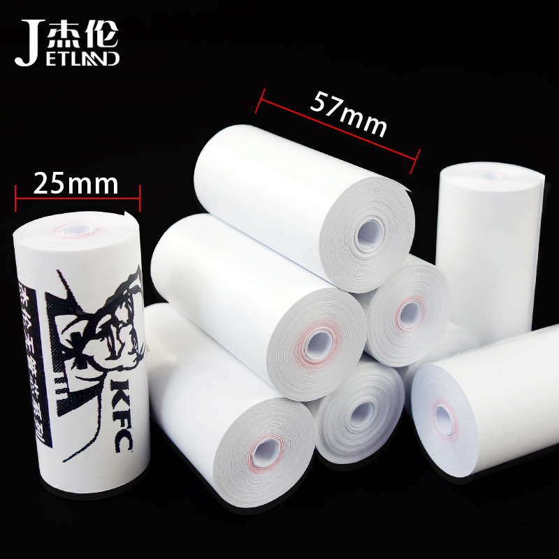 Jetland Thermal Paper 57 Mm X 25 Mm Coreless Mini Receipt Paper 2 1/4 X 30' Length, 10 Rolls