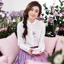 Инман Для женщин 2017 Весна Florals хлопок вышитые с длинными рукавами рубашка
