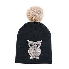 Оптовая детские новинка шапочки шляпы 0-2 лет мальчик девочка прекрасный СОВА дизайн шлема зимы тепловой открытый дети дети марка gorro