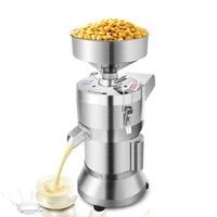 220V Automatic Slag Separating Commercial Soybean Milk Tofu Maker Machine Fiberizer Rice Paste Machine Stainless Steel Juicer