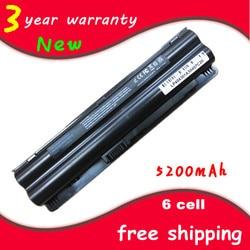 Akumulator do laptopa do HP Presario CQ35-100 CQ35 CQ36 dv3-2000 dv3t-2000 HSTNN-DB94 HSTNN-IB94