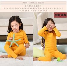 Plus velvet warm solid color underwear autumn and winter baby boys and girls suit