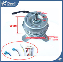 UPS / EMS 99% new good working for Air conditioner Fan motor machine motor YDK50-8H good working