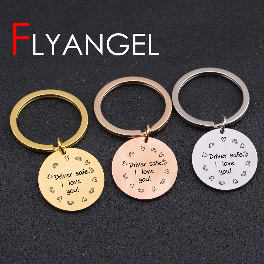 Fashion Engraved Heart Car Key Chain Driver Safe I Love You Key Holder High Quality Lover