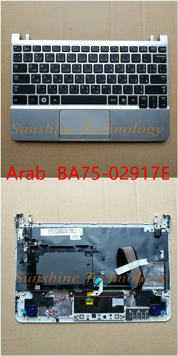 Arab layout new laptop keyboard with touchpad palmrest for samsung NC110 NC210 AR BA75-02917E