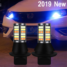 New Car 1156 BAU15S BA15S T20 7440 LED DRL Bulb Auto Led White Daytime Light Amber Turn Signal Lights Ice Blue Night Running july king led daytime running lights white drl with ice blue night driving light case for honda crv 2012 2015 1 1 replacement