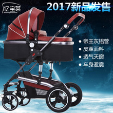 Luxury Brand Baby font b Stroller b font Folding Baby Carriage High Landscape Sit Lie for