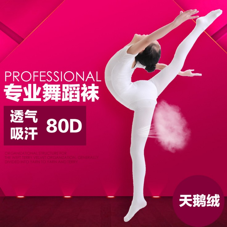 Professional 80D Acrylic+Velvet Children dance girls autumn pantyhose practicing ballet socks even foot socks