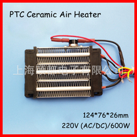 PTC ceramic air heater 600W AC DC 220V Insulated 124*76mm Conductive Type Insulated Row/Mini Heaters