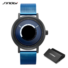 SINOBI New Unique Rotate Creative Watch Men Man Steel Mesh Band Quartz Wristwatches Sports Casual Blue Watches Reloj Hombre