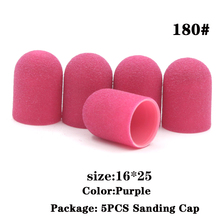 5PCS 16*25 80 120 150 180 240 Grip Nail Sanding Bands Caps Cutter For Manicure Pedicure Tools For Pedicure Cutters For Nail Arts