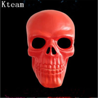 2018 New Halloween Airsoft Mask Horror Scarry Latex Mask Skull Zombie Headgear Mask Prank Prop Ornament Red Mascaras Disfraces