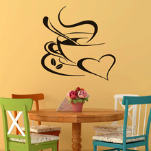 Dream home G147 best-selling custom wallpaper coffee cup pattern wall paste interior removable waterproof