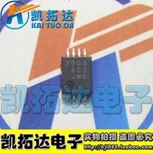 Si  Tai&SH    NJM2903V JRC2903 TSSOP-8  integrated circuit