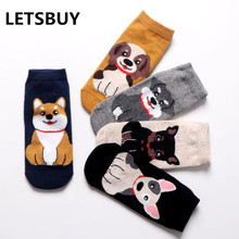 LETSBUY cute women colored socks 5 pairs cartoon cotton socks slippers sexy chirstmas gift socks womancalcetines de las mujeres