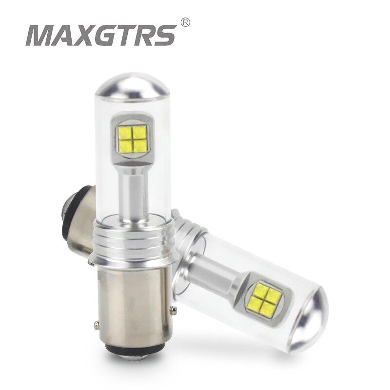 2x S25 1157 P21/5 Вт BAY15D кри чип светодиодная лампа автомобилей обратный резервный стоп отложным воротником парковка Сигнальные лампы белый/желты...