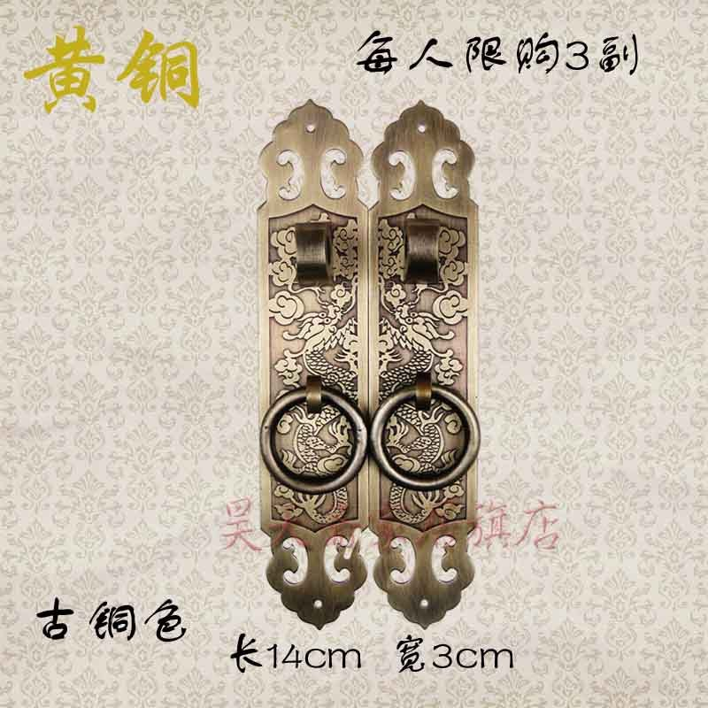 [Haotian vegetarian] Chinese antique copper fittings Chinese decoration accessories HTC-143 bookcase handle 14cm теремок и другие сказки
