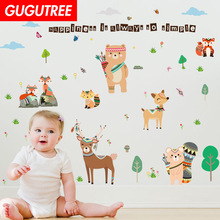 Decorate trees monkey deer art wall sticker decoration Decals mural painting Removable Decor Wallpaper LF-1862