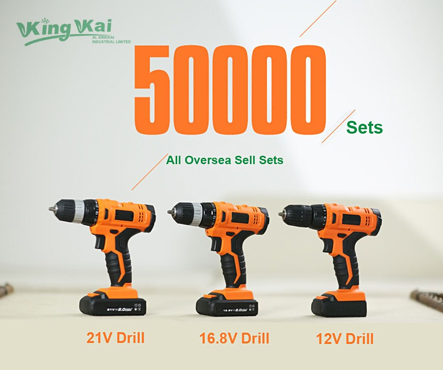 Cordless Lithium Battery Electric Drill-02