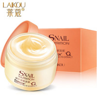 Snail Whitening Firm Facial Mask Cream Face Care Fade Dark Spots Treatment Skin Care Face MASK