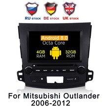 Octa Core Android 8,0 автомобильный DVD Радио gps навигация для Mitsubishi Outlander 2006-4007/peugeot 2014/Citroen C-Crosser с Canbus