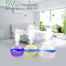 2016 New DC 5V Ultrasonic Air Aroma Humidifier Color LED Lights Electric Aromatherapy Essential Oil Aroma Diffuser