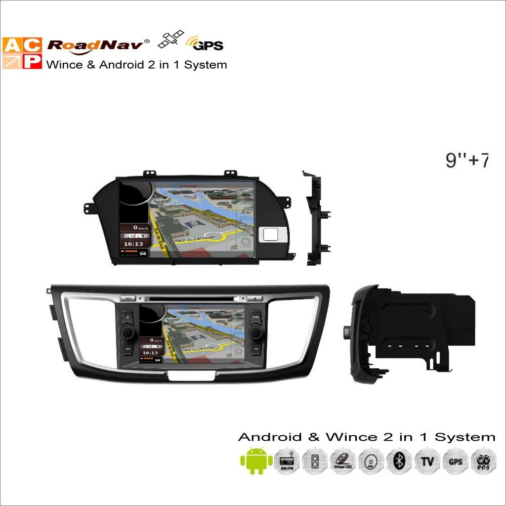 Para Honda Accord 2013 ~ 2014 de Radio de Coche Reproductor de DVD GPS de Navega