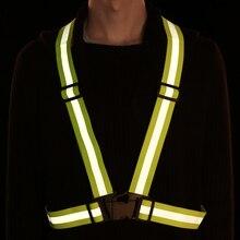 Регулируемая безопасность безопасности высокий светоотражающий жилет мотоцикл шестерни в полоску куртка для детей взрослых ночной бег