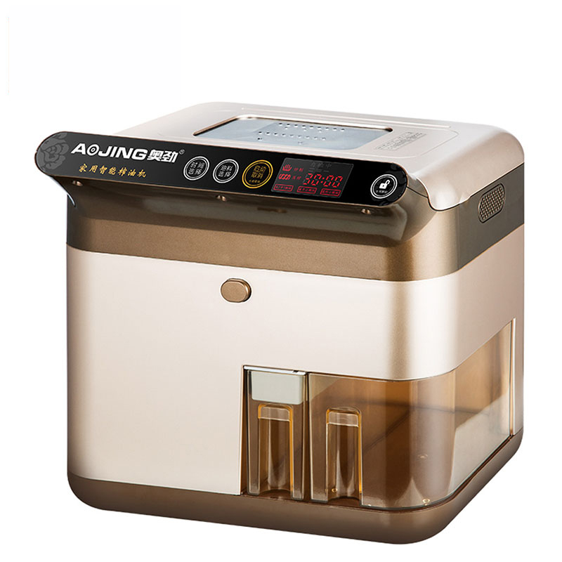Quick Trip Kitchens: Commercial Household Intelligent Oil Presser Automatic Hot